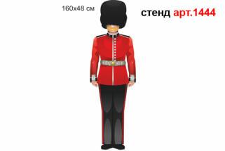 Стенд-прикраса у вигляді солдата королівської гвардії для кабінету англійської