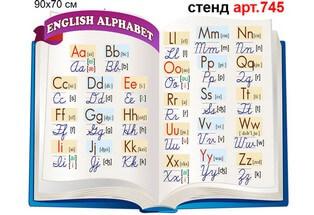 стенд английский алфавит в виде книги