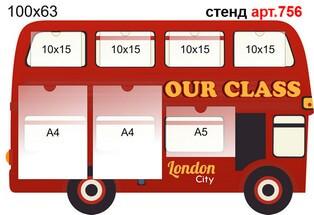 стенд в виде автобуса для кабинета английского, классный уголок