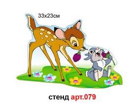 наклейка з оленятком купити у дитячий садок, наклейка с олененком купить в детский сад