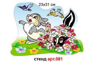наклейка з зайченятком у дитсадок купити, наклейка с зайчонком в детсад купить
