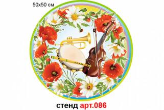 """Украшение на стену """"Венок"""" №86"""