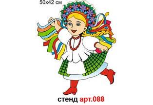 прикраса на стіну україночка у дитячий садок купити, украшение на стену украиночка в детский сад купить