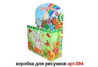 коробок наша творчість із зайченятком для аплікацій та малюнків у дитсалок купити, коробок наше творчество с Зайчонком для аппликаций и рисунков в детсалок купить
