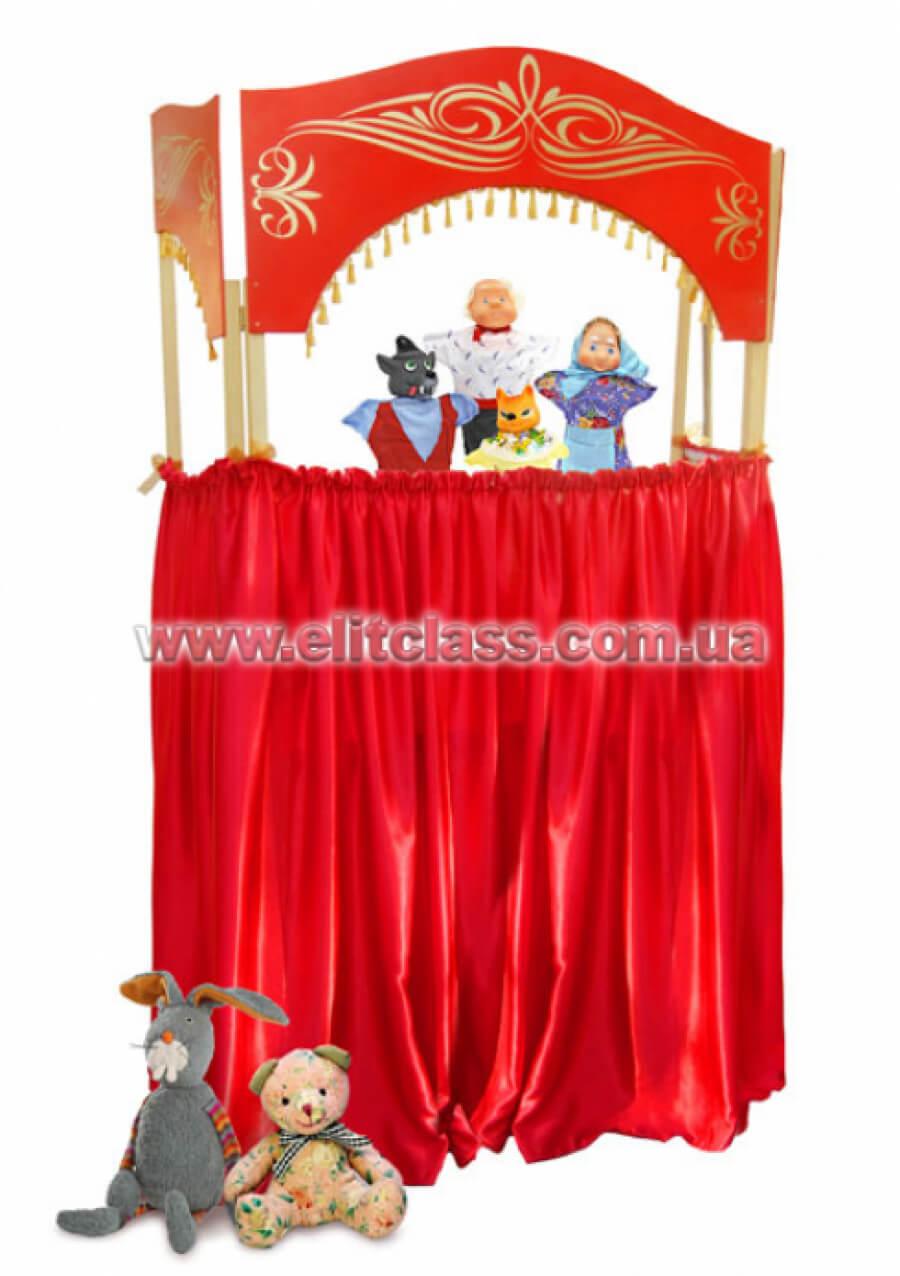 ширма для кукольного театра напольная