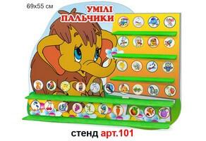 """Полочки для лепки """"Мамонтенок"""" №101"""