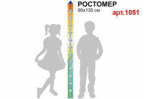 Ростомер пластиковый №1051