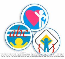 Конвенция о правах детей таблички №241