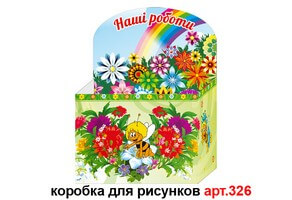 """Коробка для малюнків """"Бджілки"""" №326"""