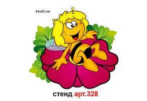 """Прикраса для стіни """"Бджілка"""" №328"""