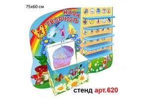 """""""Наша творчість """"Метелики"""" стенд №620"""