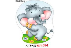 """Украшение на стену """"Слоненок"""" №84"""