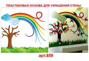 """Оформлення стіни """"Весна"""" №859"""