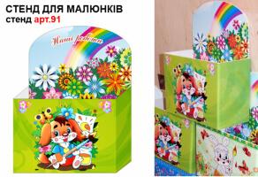 """Коробка """"Наші роботи"""" - Собачка №91"""