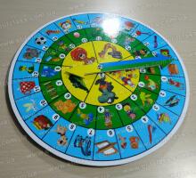 логопедическая игра со стрелкой
