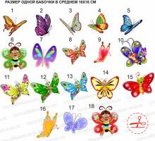 """Наклейки """"Метелики"""" №А6"""